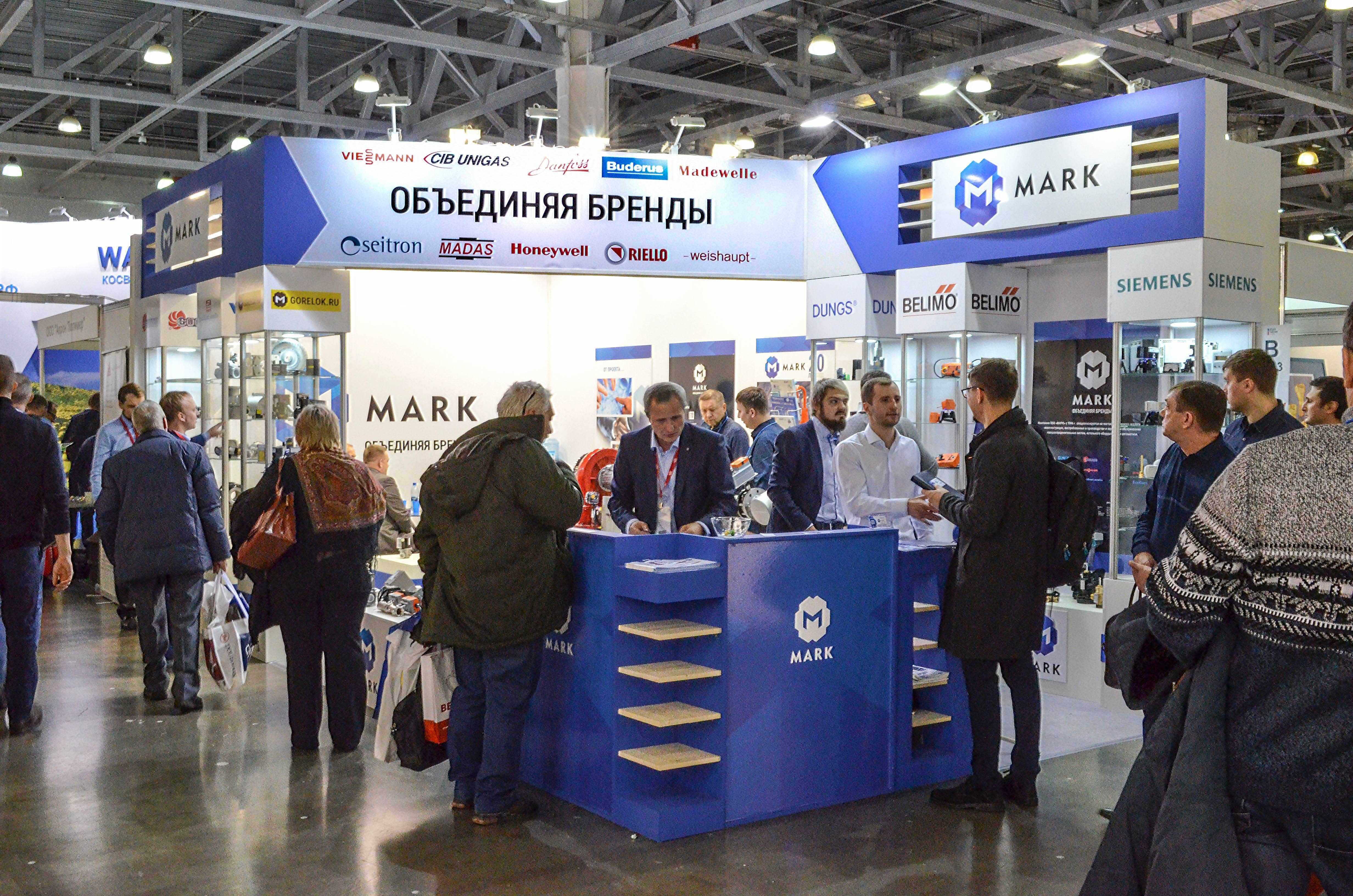 Стенд ООО «МАРК» на выставке Aquatherm Moscow 2019